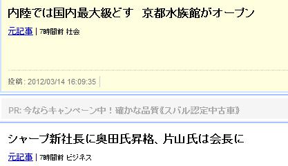 ldr_ad_entry_blocker.png