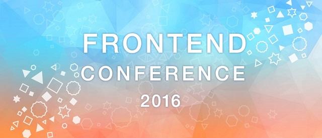 frontconf2016.jpg